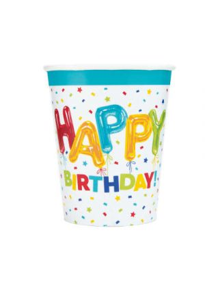 Happy Balloon Birthday Party Paper Cups 8pk